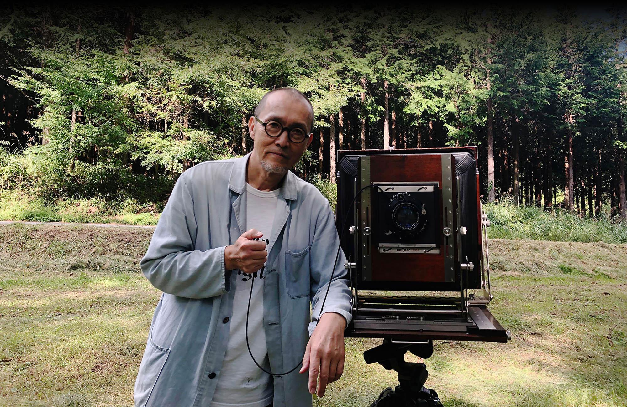 Mikio Hasui Self Portrait