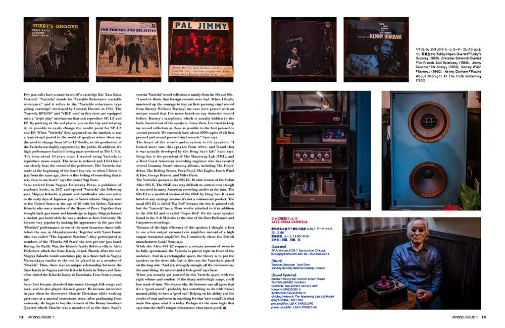 #VINYL-1000px-Magazine-1