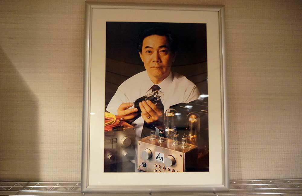 KONDO-Kondo-portrait-1000px
