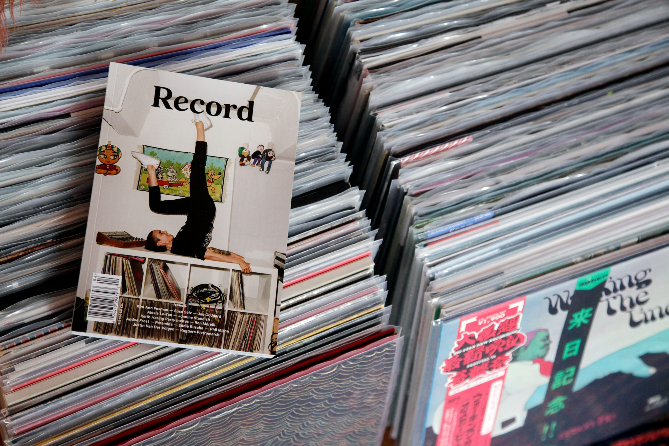 Record Magazine: Sharing the Culture of Vinyl