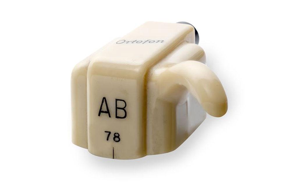 SPU-Type-AB-1000